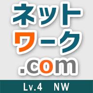 nw-siken.com